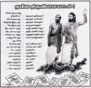 thiruvilaiyadal_sivaji_karunanidhi_DMK-maran_sun_dinamani.jpg
