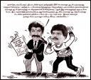 Kamaraj Stalin Mu Karunanidhi Govt Congress model dinamani mathy