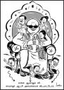 kumudam cartoon dmk family mp mla minister stalin Kanimozhi Azhagiri