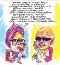 thuglaq kanimozhi manmohan karunanidhi home attai