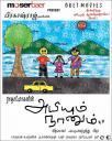 Abhiyum Nanum Radha Mohan Prakash Raj Moser Baer Duet MoviesKids