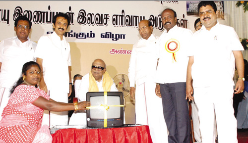 Computer instead of Free Colour TV by MuKa Kalainjar DMK karunanidhi