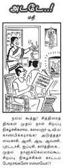 Comics - TV Special Programmes