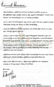 Kamal\'s reply for Chennai Audio release event mishaps