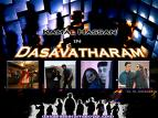 Dasavatharam Posters Banners
