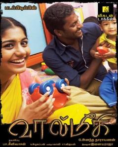 Vikatan Movies - Thamizh Films