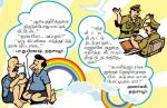 kunkumam-laugh-hospital-kidney-police-contests