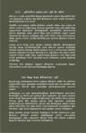 robert-arokkiyam-ts-duraisamy-jeyamohan-books