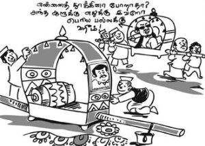 DMDK Vijaikanth Alliance Partner Cartoons