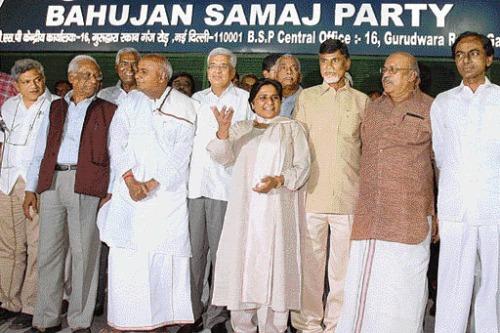mayavathy-deve-gowa-tdp-trs-third-front-alliance