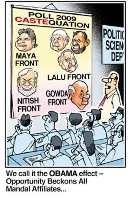 obama-caste-community-india-cartoons-toi-ninan-mayavathy