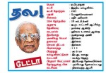 AB Bharadhan - CPI: Marxists, Communists, Left Front: Thamizh Murasu