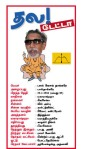 Bal-Thackeray-Shiv-Sena-Maharashtra-Mumbai-BJP-Hindutva