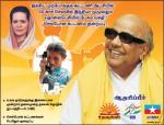 Cell-Phone-Dayanithi-maran-Telecom-Ministers-Raja-DMK