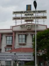 Classical-Tamil-Research-Scholars-Institute-Languages