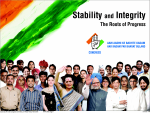 Congress Party Ad in TOI Chennai Edition: Manmohan & Sonia - Where is Rahul Gandhi?