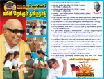 DMK-Govt-Ad-Campaign-Karunanidhi-Tamil-Murasu-Kamaraj
