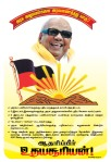 DMK-Govt-Workers-Issues-Employees-Unions-Association-Kalainjar-JJ