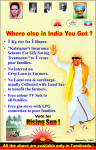 Vote for DMK Alliance: Advt. in Times of India