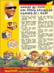 Kalainjar-Karunanidhi-DMK-Campaign-Ad-Tamil-Murasu