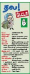 Manmohan-Singh-Congress-Prime-Minister-Finance-Narasimha-Rao