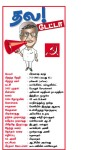 Prakash-karat-CPM-Marxists-Communism-Red-Lal-salaam