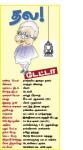 RJD-Lalu-Laloo-Prasad-Yadav-Bihar-Rabri-Devi-BJP