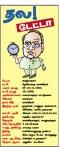 Sharad-pawar-NCP-Congress-Mumbai-Maharashtra