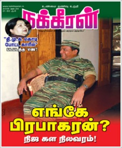 Where-is-prabhakaran-LTTE-Nakkeeran-Cover-Story