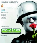 Enthiran-Posters-banners-ads-Photos-Images-Pictures-Rajini-Shankar
