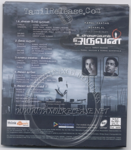 Unnai-Pol-Oruvan-Covers-Wrappers-CD-Music-Listing