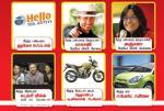 Anandha_Vikadan viruthukal 2010_Best_Short_Story_Tamil