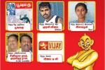 AnandhaVikatan+viruthukal+2010_Fiction_Writers-Tamil_Poems