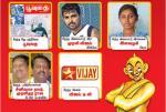 AnandhaVikatan+viruthukal+2010_Fiction_Writers-Tamil_Poems