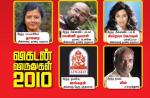 Vikatan_Awards_2011-Angadi_Theru-Nandhalala