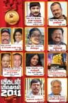 3. Vikadan_Awards_2011_Books_TV_Cinema_Films_Movies_Music_Screenplay_writing_Authors_Magazines