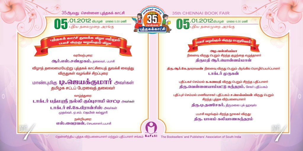 BAPASI - Madras Book Exhibition: Chennai Publishers Fair: Tamil Authors Guild
