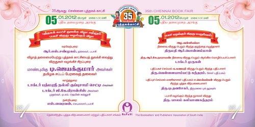 BAPASI - Madras Book Exhibition: Chennai Publishers Fair: Tamil Authors Guild