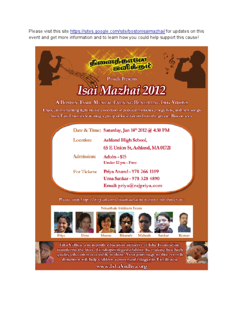 Boston Events - Thamil Pongal special: 2012 Happy New Year to USA