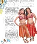 Actress_Heroines_Kungumam)Sun_TV_Special_Kala-Kalappu_oviyaa_Angali