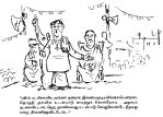 Madan_Jokes_Anandha_Vikatan_PMK_Cartoons_Images_Collections_Pictures_Classics