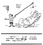 Madan_Jokes_Anandha_Vikatan_Rettai_Vaal_Rengudu_1980_Cartoons_Images_Collections_Pictures_Classics