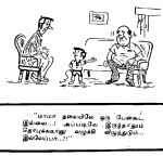 Madan_Jokes_Anandha_Vikatan_Rettai_Vaal_Rengudu_Lice_Head_Bald_Fun_Poke_humour_Visitors