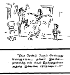Madan_Jokes_Anandha_Vikatan_Rettai_Vaal_Rengudu_School_kids_Parents_Trouble_Boys