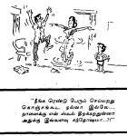 Madan_Jokes_Anandha_Vikatan_Rettai_Vaal_Rengudu_School_kids_Parents_Trouble_Boys