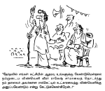 Madan_Jokes_Anantha_Vikadan_Politics_Speeches_Cartoon_Image_Collection_Picture_Classic