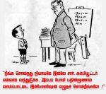 Madan_Nagai_Chuvai_vadivelu_School_Children