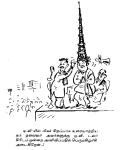 Mathan_Jokes_Leaders_Doordarshan_Tower_Kreedam_Garland_Politics