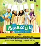 Movie_Posters_Kala_Kalabbu_Movie_Cafe_Sunthar_C