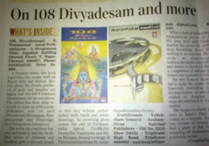 108 Divya Desangal - Tamil Books